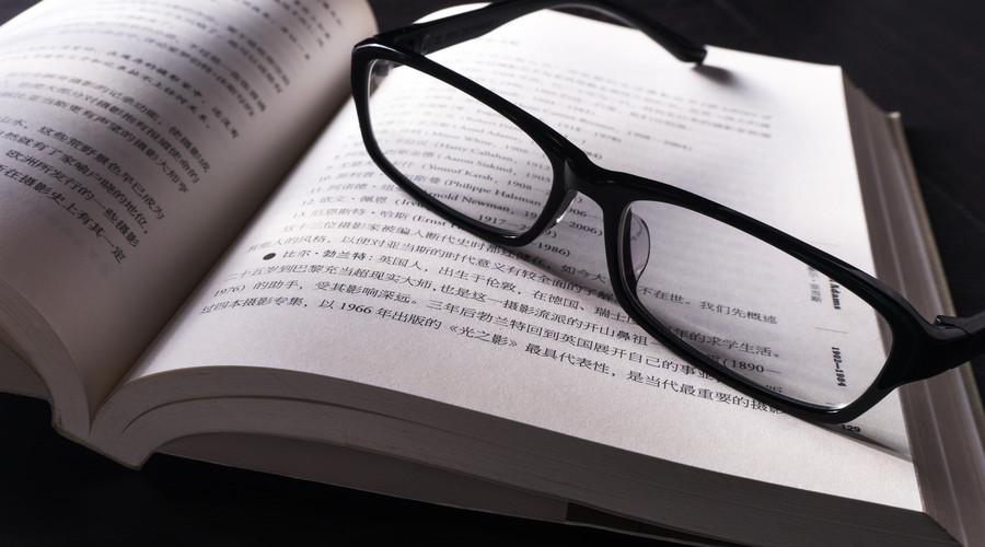 专利注册流程