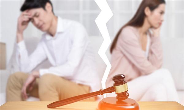 起诉离婚规定