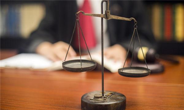刑事申訴程序