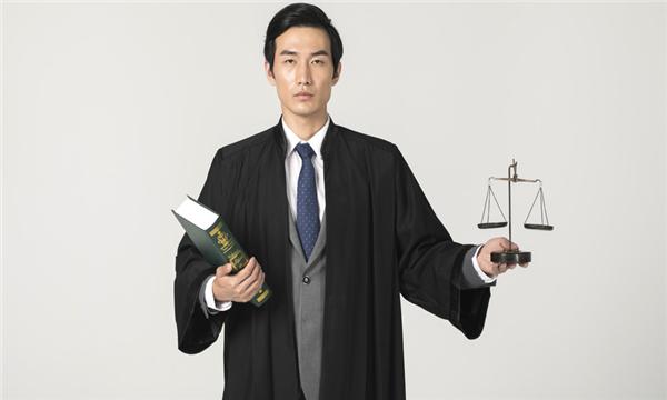 申请司法鉴定
