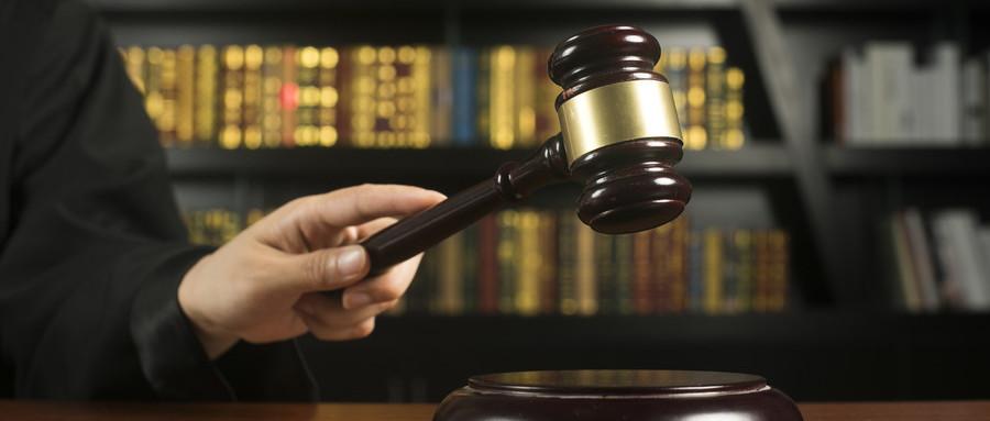 抢夺罪的法律规定