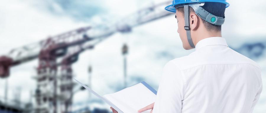 建設工程施工合同糾紛