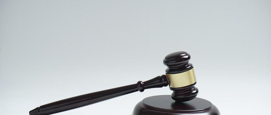 侵占罪的法律規定