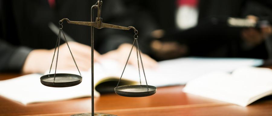 財產保全的法律規定