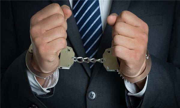 治安拘留規定