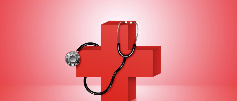重大疾病醫療保險