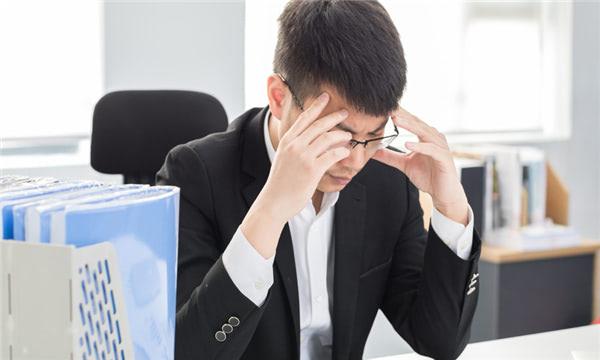 引咎辭職是什么意思
