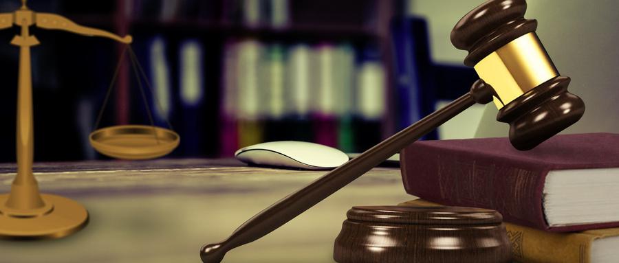 欠款的訴訟時效是多久