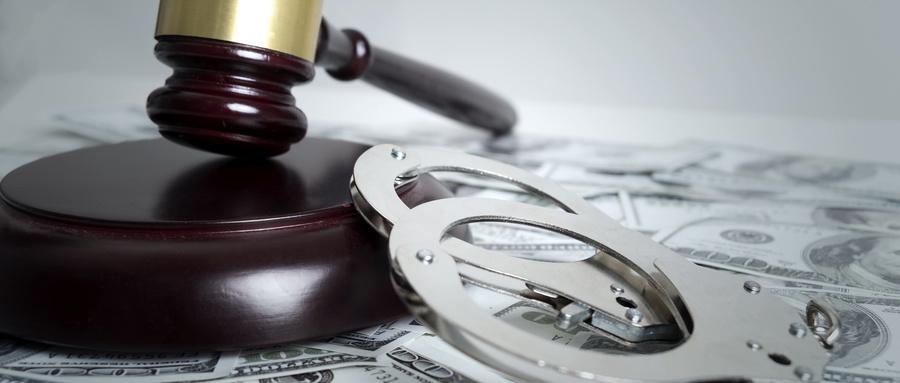 集資詐騙罪有哪些法律規定