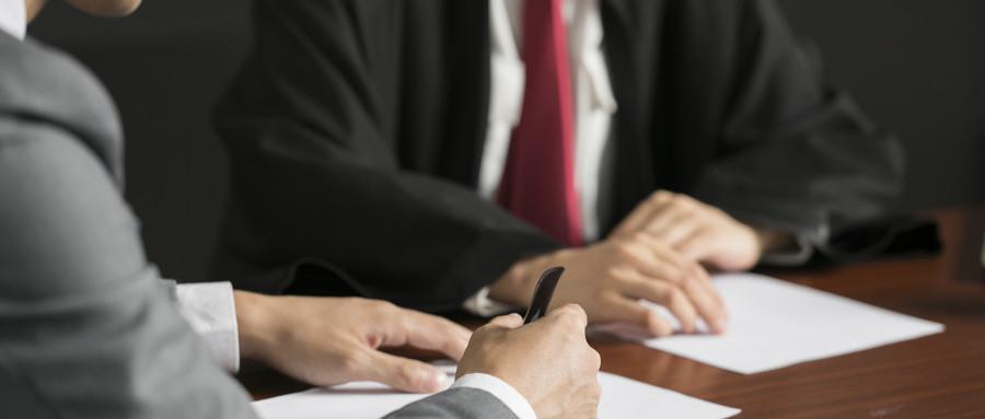 民間借款起訴的流程