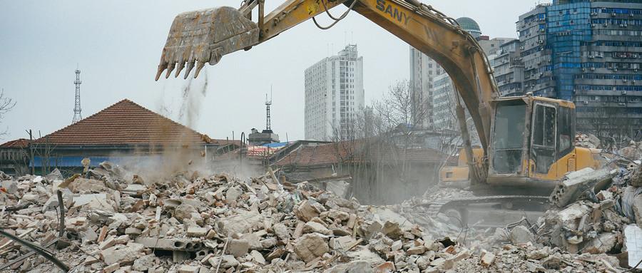 房屋拆迁补偿流程