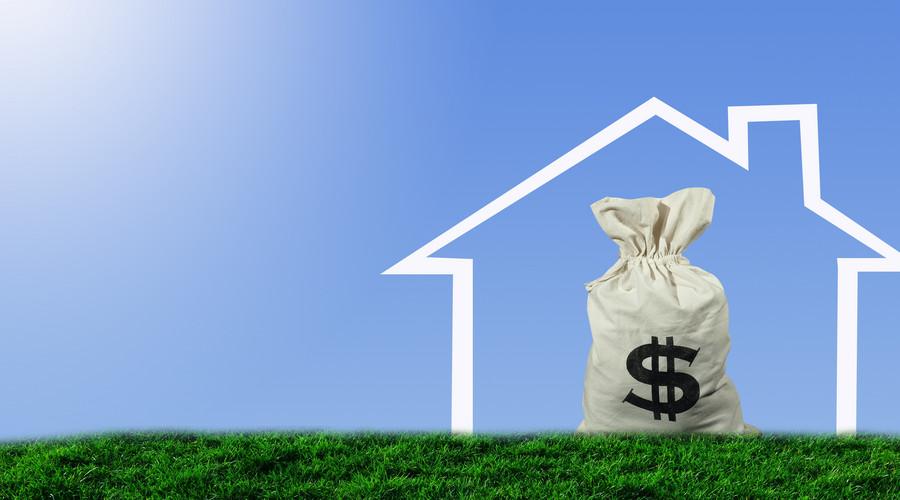 公積金貸款額度怎么算