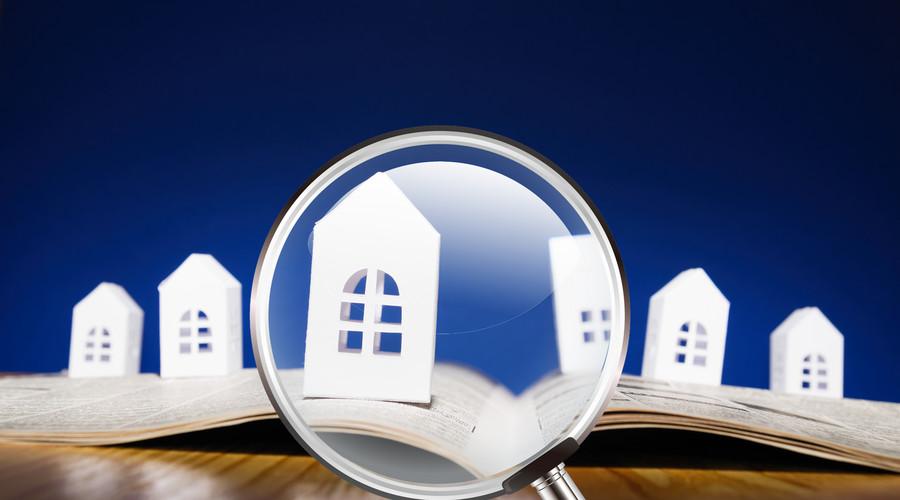 房產證繼承過戶流程是什么