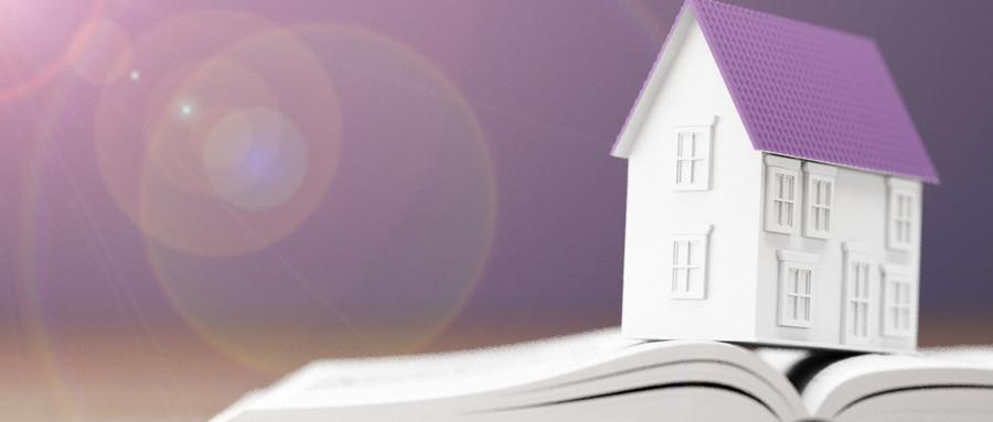 房屋抵押登記怎么辦理