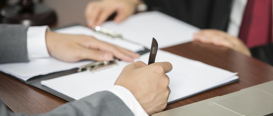 財產保全的條件是什么