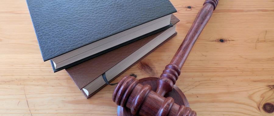 仲裁開庭的流程有哪些