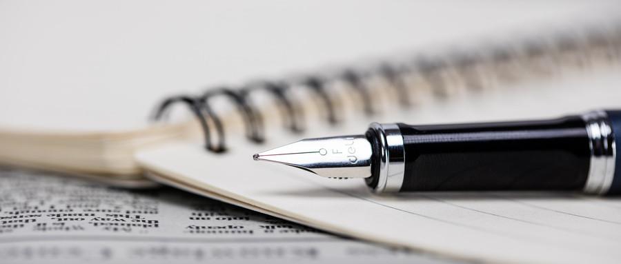 夫妻離婚協議書怎么寫