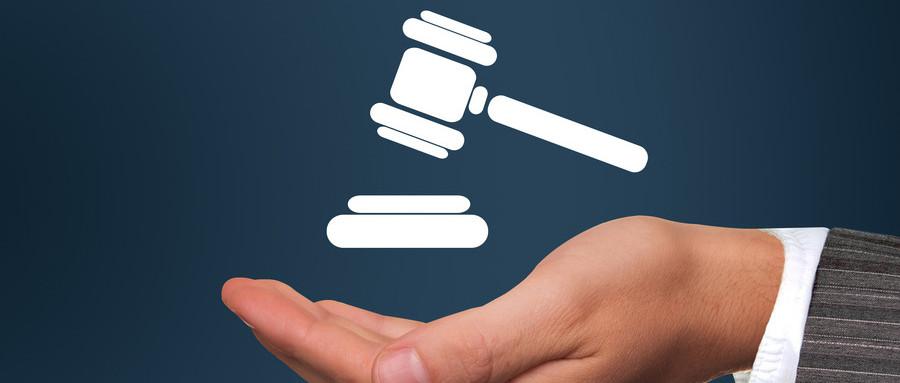 婚前協議怎么公證