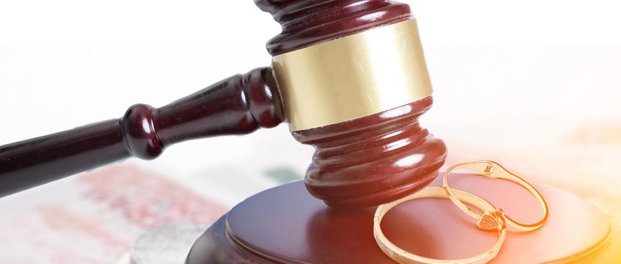 异地起诉离婚要什么手续