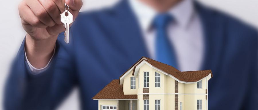 安置房可以买卖吗