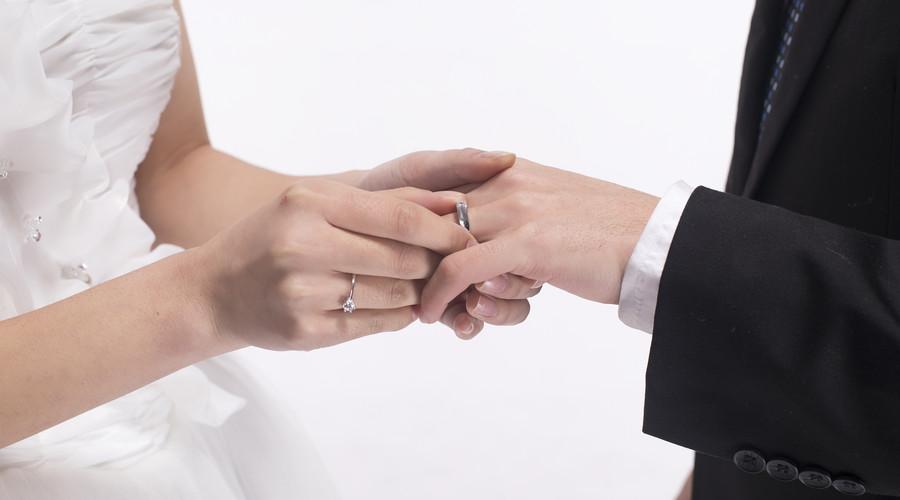 禁止結婚條件有什么