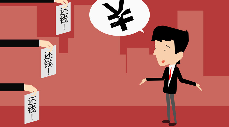 債權人有權申請公司破產嗎