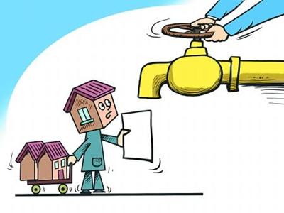 房屋抵押贷款的程序是什么