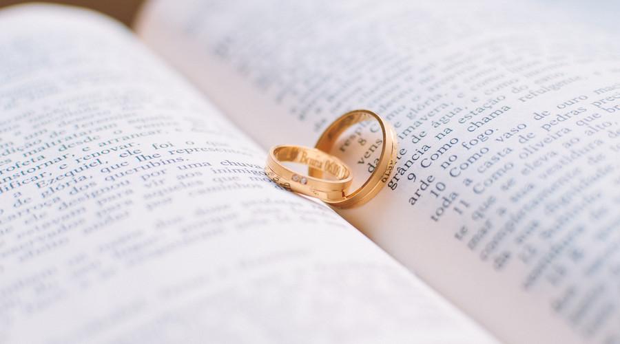 结婚程序的规定