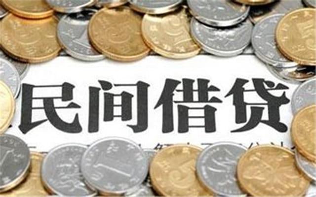民間借貸起訴流程