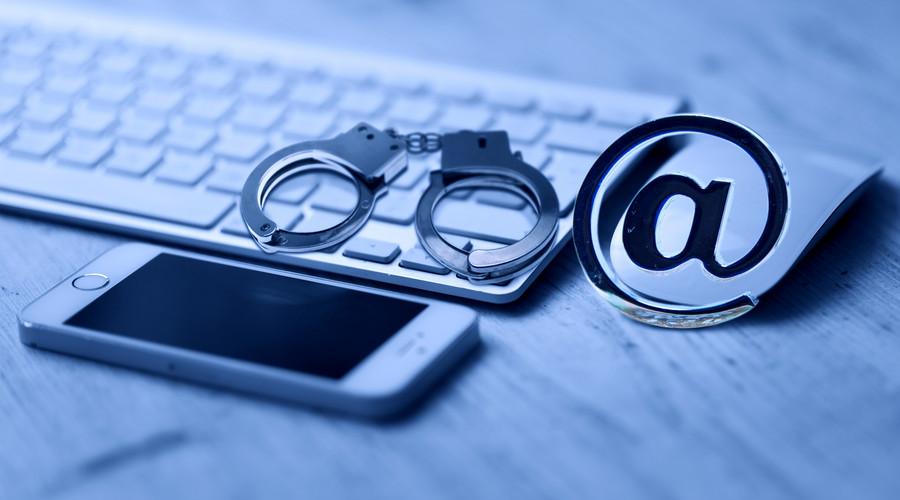什么是网络犯罪