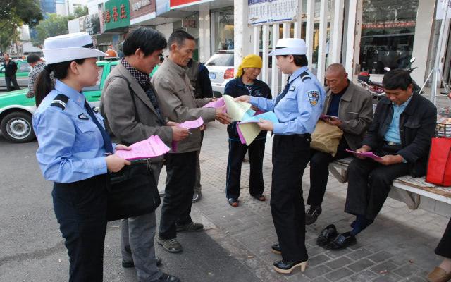 2018中华人民共和国道路交通安全法实施条例
