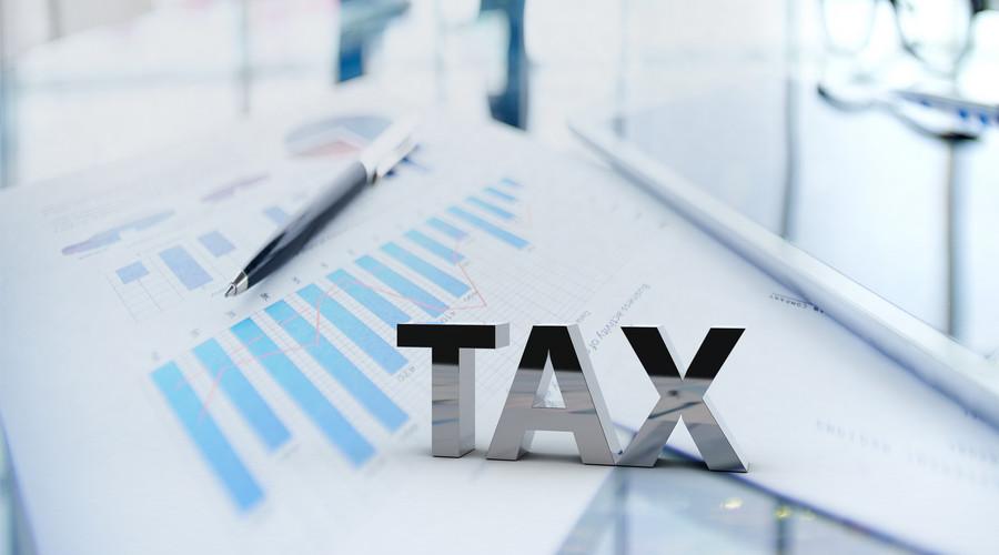 社会保障税