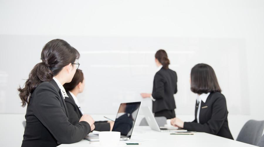 调岗调薪的企业规章制度