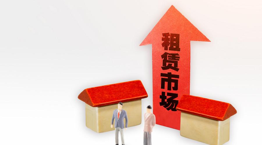 融资租赁公司的设立条件
