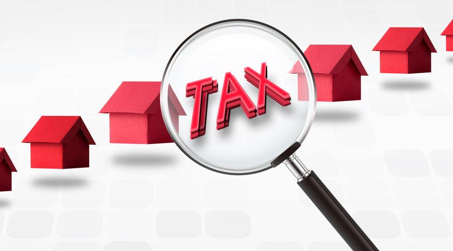 厦门二手房交易税费怎么计算