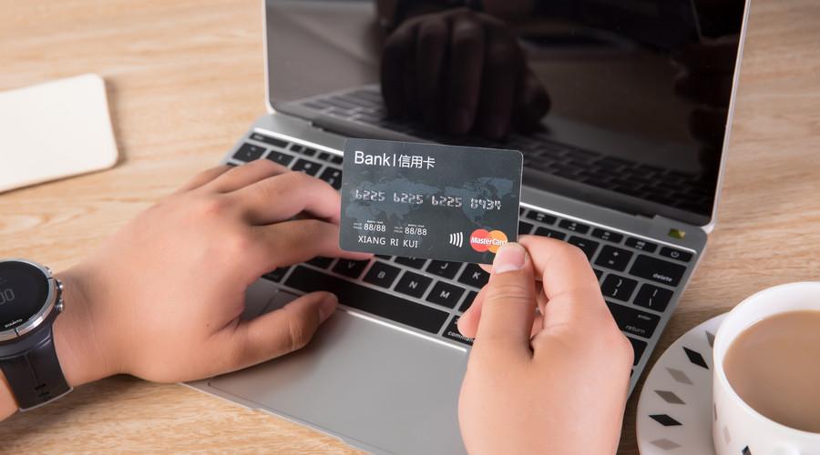 信用卡犯罪判刑标准