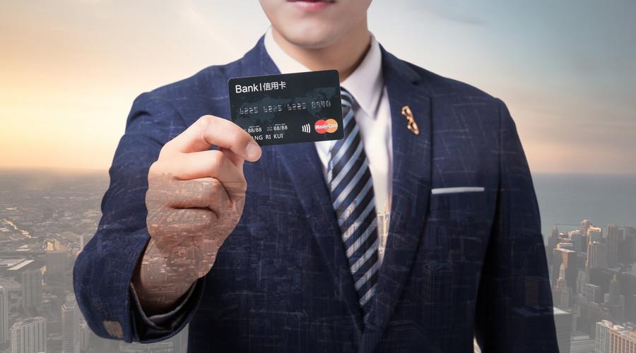 信用卡犯罪怎么认定