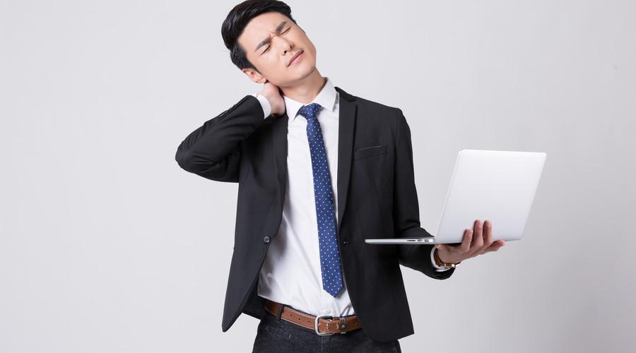 职业病的诊断标准
