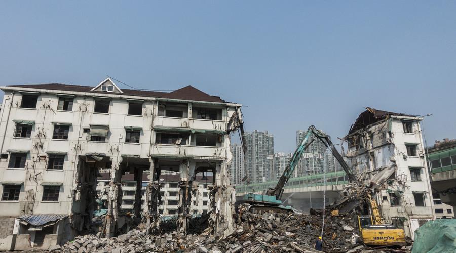 房屋拆迁程序有哪些