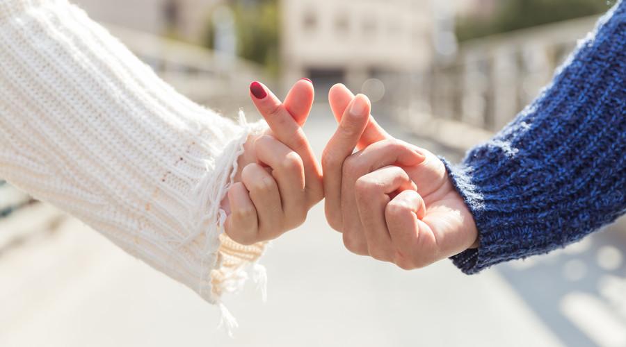 与外国人结婚手续怎么办