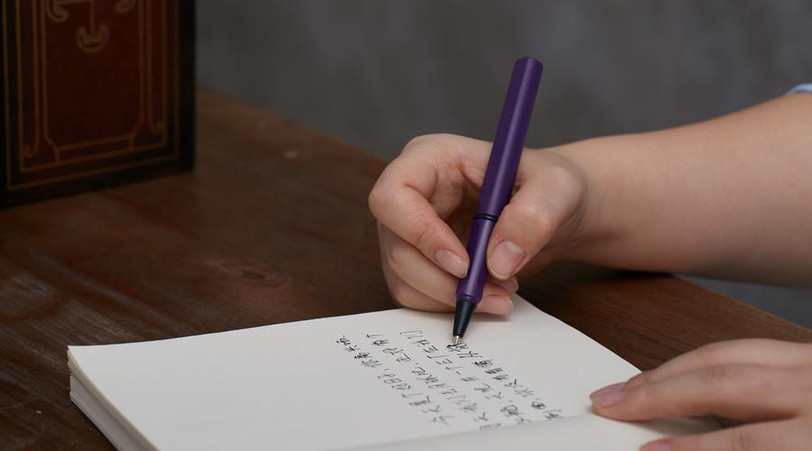 借款合同怎么写