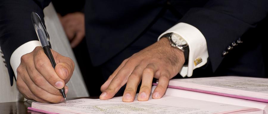婚前财产协议书是否需要公证