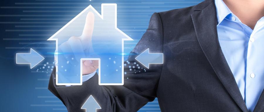 房屋产权证要如何办理