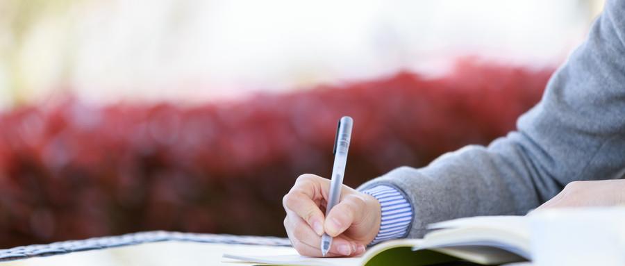 公司房屋租赁合同怎么写