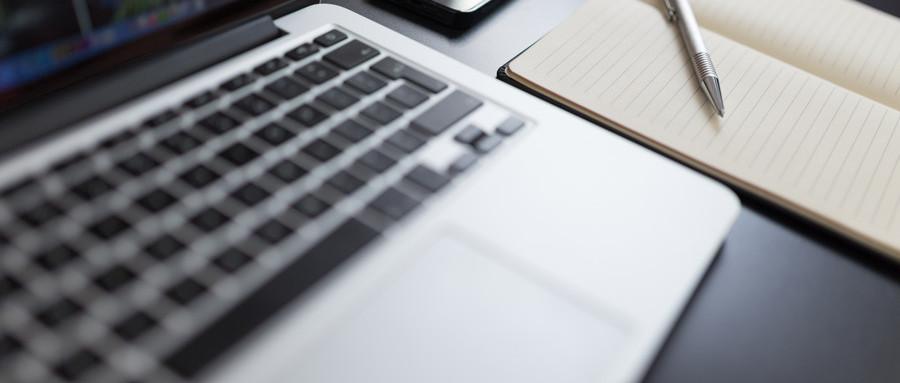 公司法定代表人变更申请书怎么写