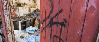 強制拆遷有哪些程序