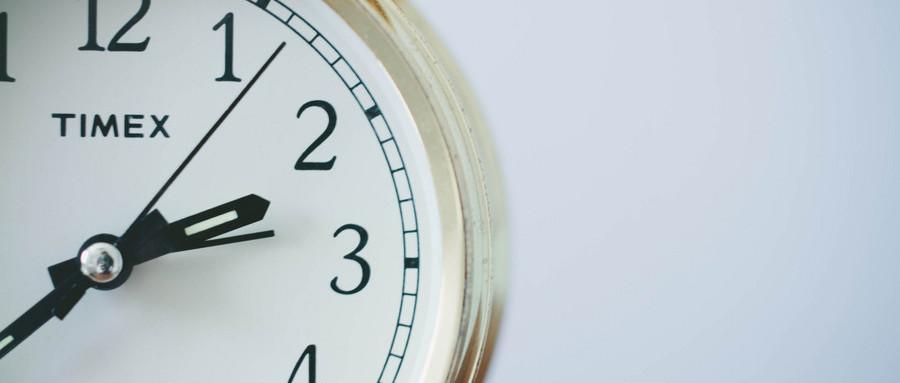 房屋产权登记的诉讼时效是多久