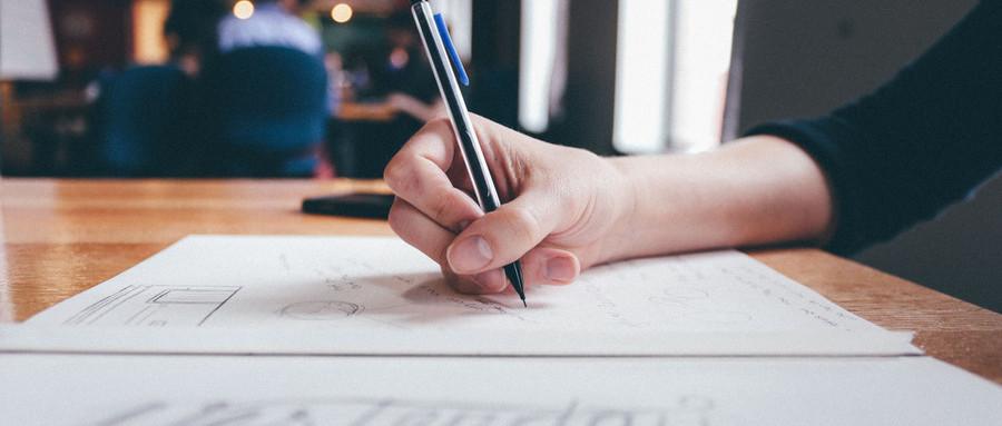 农村房屋产权登记需要什么资料