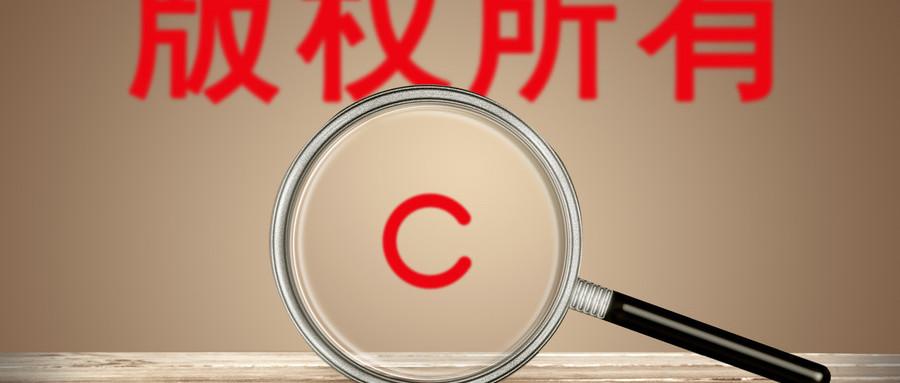商标权终止有哪些条件