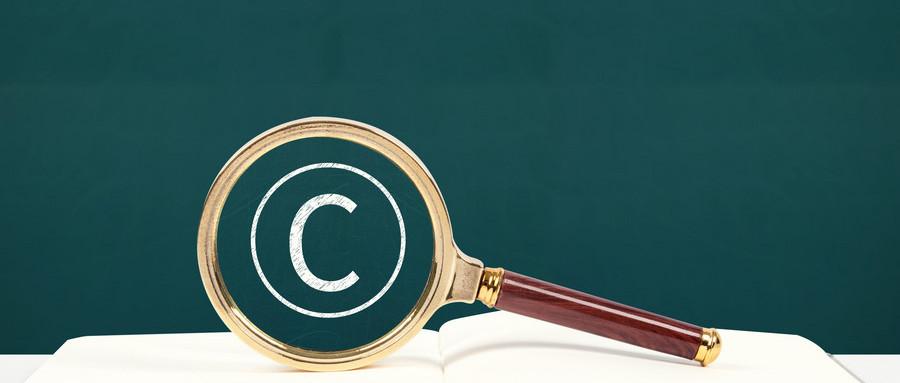 申請專利需要哪些材料